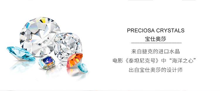 进口水晶项链--十字花(玫瑰金)