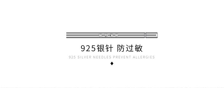 韩版镀真金大气长款百搭椭圆镂空S925银针(白金+黑色)