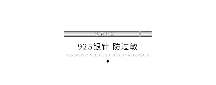 韩版镀真金大气百搭时尚长圆形镂空S925银针(绿色+灰色)