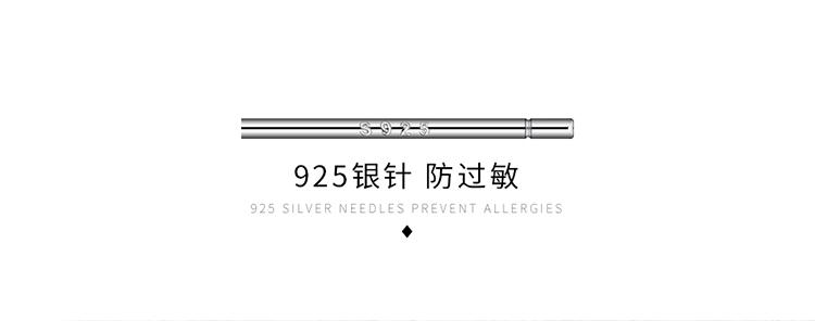 韩版镀真金大气百搭时尚长圆形镂空S925银针(咖啡+灰色)