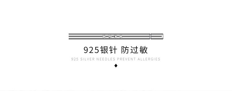 韩版镀真金创意简约时尚倒三角磨砂S925银针(白金+黑色)