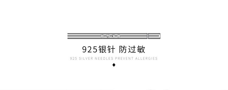 欧美时尚大气百搭风镀真金冷淡风大圈镂空S925银针(14K金)
