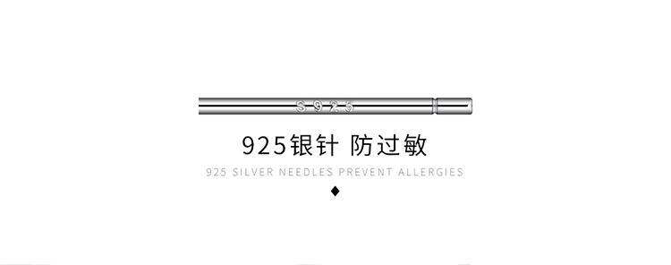 欧美复古个性百搭镀真金三层小半圆镂空S925银针(14K金)