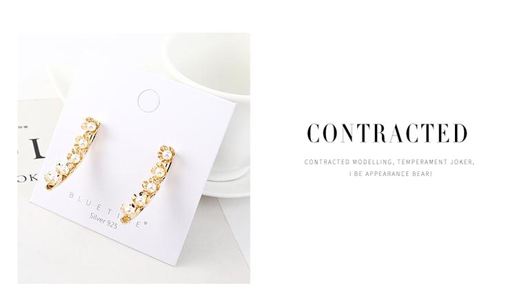 韩版时尚气质个性镀真金花苞珍珠S925银针