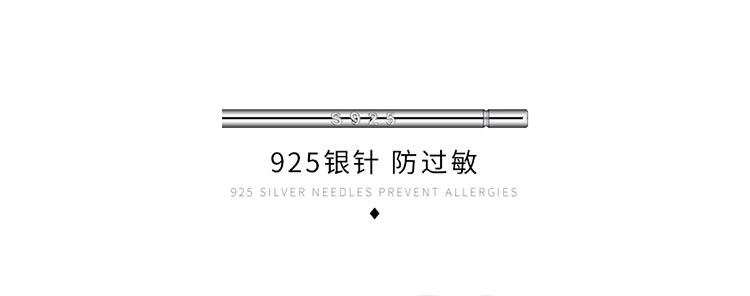 韩版时尚冷淡风百搭镀真金斑斓心S925银针