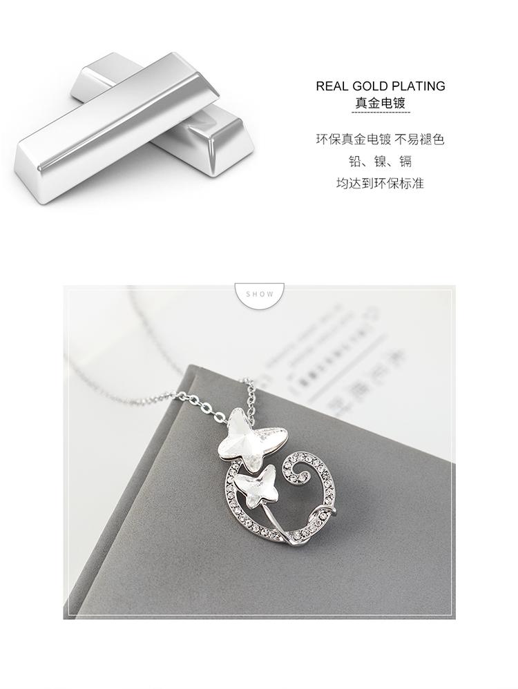 奥地利水晶项链--双飞蝶恋(牛仔蓝)
