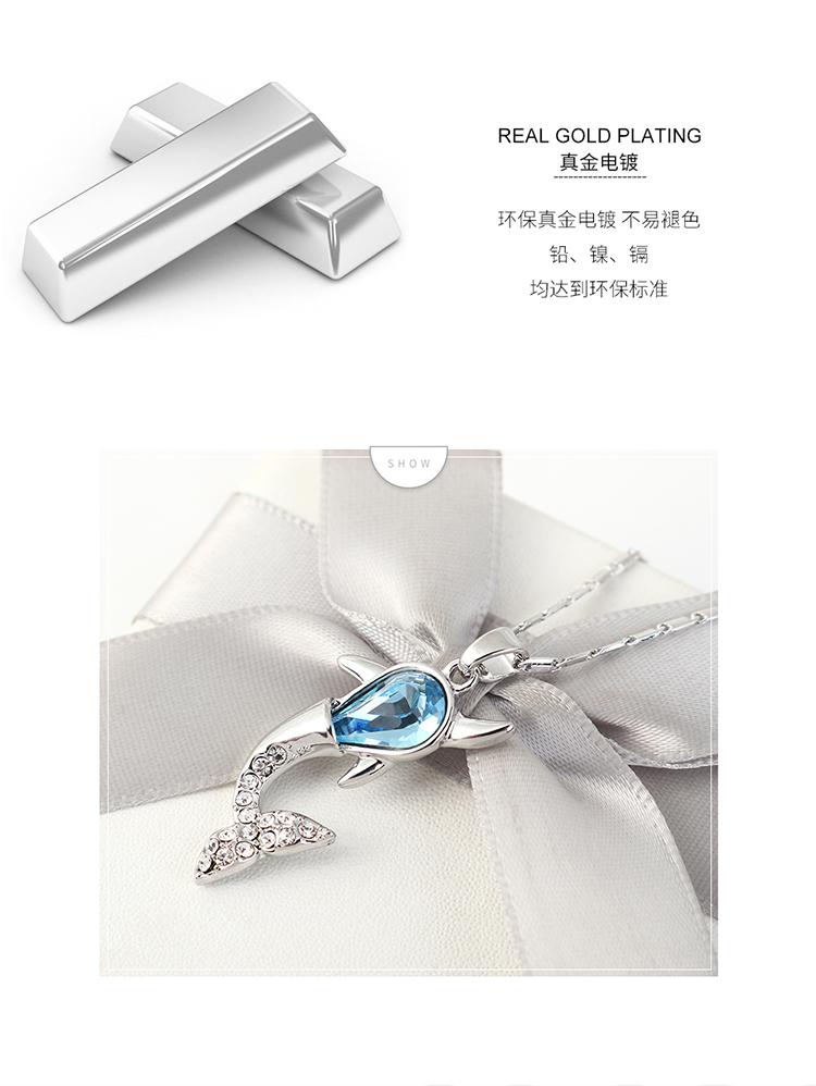 奥地利水晶项链--小鲸鱼(海蓝)