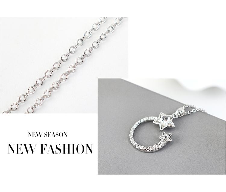 奥地利水晶项链--海派甜星(白色)