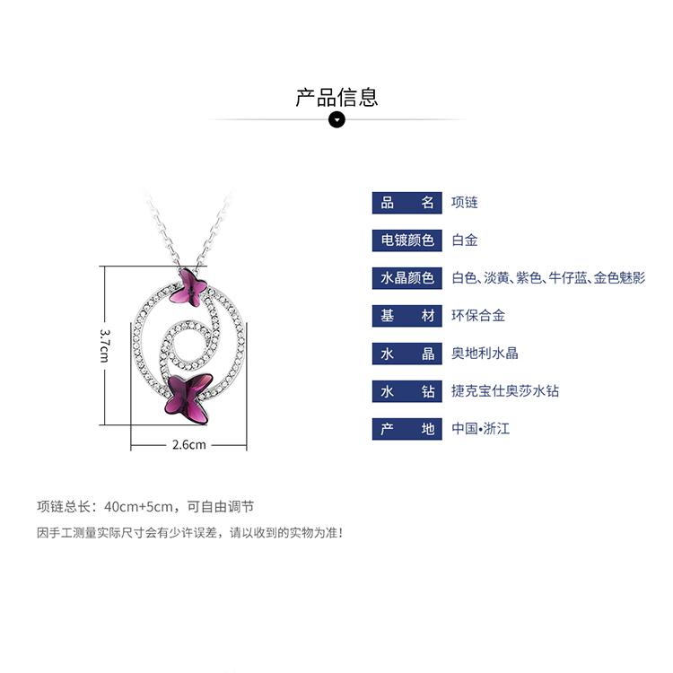 奥地利水晶项链--蝶翼双飞(淡黄)