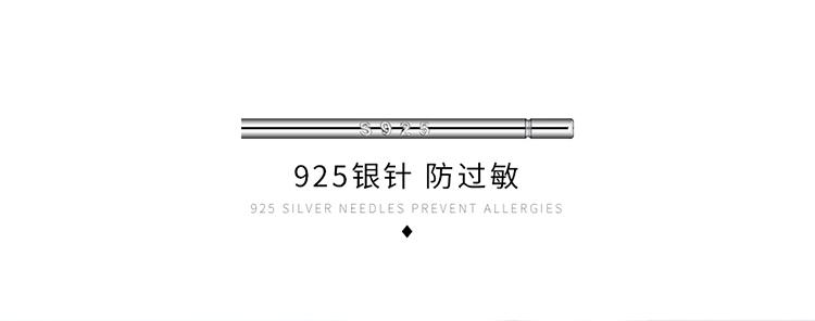 韩版镀真金创意时尚流行爆款风靡ins潮小星星S925银针(14K金)