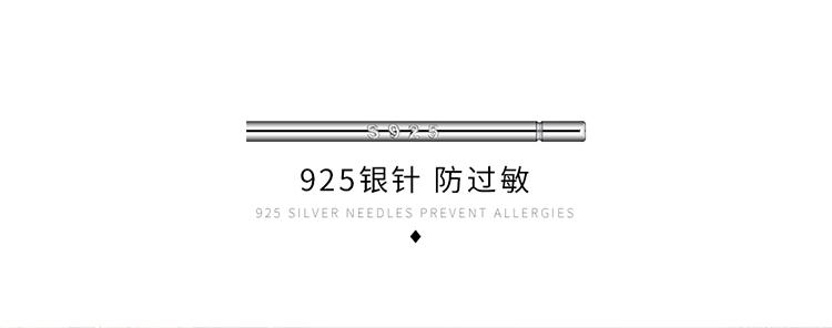 韩版镀真金ins潮百搭流行爆款经典字母锆石S925银针(白金)
