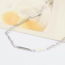 特价纯银16寸二节十字间扭片项链配链