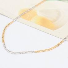 特价纯银16寸双色小方瓦片项链配链