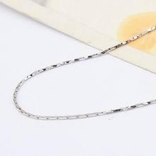 特价纯银16寸镀白半扭竹节项链配链