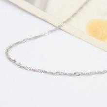 特价纯银18寸镀白单水波项链配链