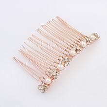 欧美时尚优雅珍珠发梳