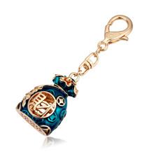 钥匙扣--个性钱袋(香槟金)
