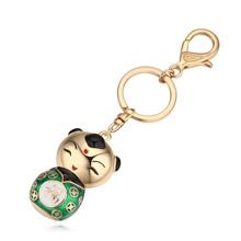 钥匙扣--福娃(香槟金+绿色)