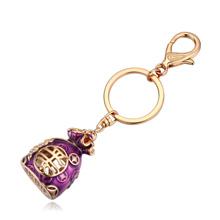 钥匙扣--个性钱袋(香槟金+紫色)