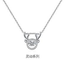 S925纯银灵动项链--一鹿有你