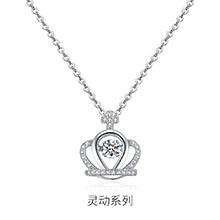S925纯银灵动皇冠项链