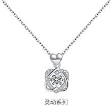 S925纯银灵动项链--双心之恋