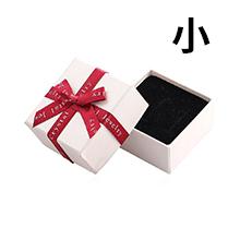 饰品专用包装盒
