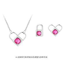 奥地利水晶项链耳环套装--心锁一款多戴(白金)
