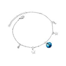 水晶手链--星光之恋(白金+蓝光)