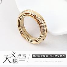 镀真金戒指--天文球戒指(14K金)
