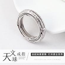 镀真金戒指--天文球戒指(白金)