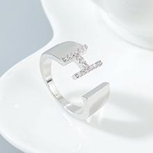 AAA级锆石戒指--H型字母戒(白金)