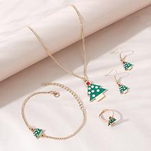 圣诞小清新甜美百搭风靡流行圣诞树套装