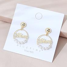 韩版镀真金小众百搭复古流行英文字母珍珠S925银针(14K金)