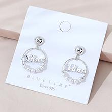 韩版镀真金小众百搭复古流行英文字母珍珠S925银针(白金)