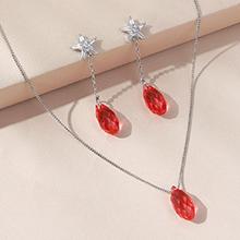 奥地利水晶套装--逝水年华(水莲红)
