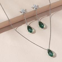 奥地利水晶套装--逝水年华(翠绿)